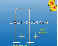 标准皮托管、L型标准皮托管