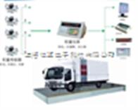 牡丹江地磅秤(1噸2噸3噸5噸60噸80噸100噸)電子地磅價格