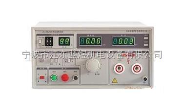 高电压耐压仪