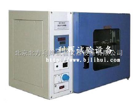 GRX-9123A灭菌烘箱