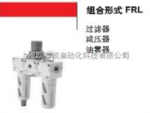 MC238-ZNA-5代理CAMOZZI 康茂胜组合件MC238-C-5 MC238-E-5 MC238-FRL-5 MC