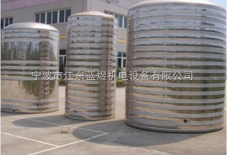 lybw-01型-太阳能圆形保温水箱-宁波市江东蓝煜机电