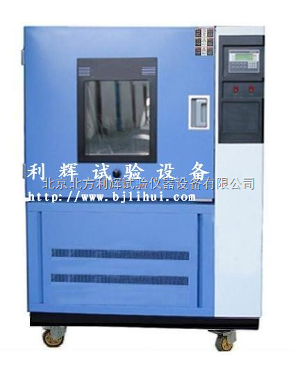 SC-800防尘试验箱