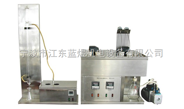 LY-1110型原油蜡含量测定仪