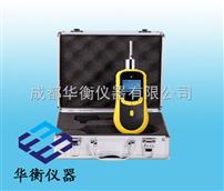 HH2000-NH3泵吸式氨氣檢測儀