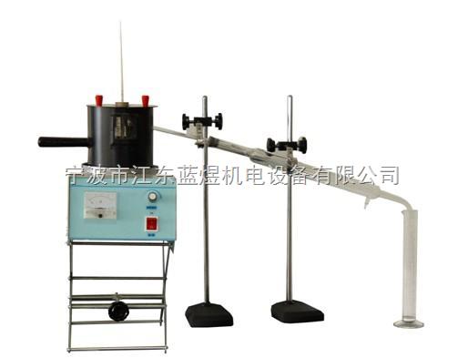 SYD-255A型液体石油沥青蒸馏试验器