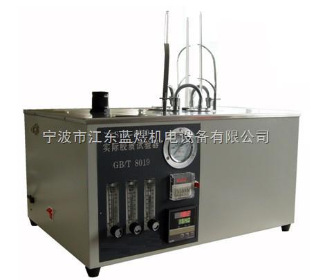 SYD-8019型实际胶质试验器