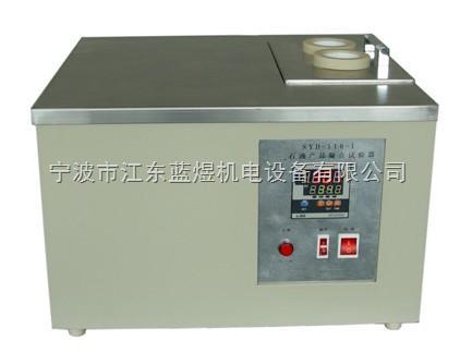 SYD-510-1型石油产品凝点试验器