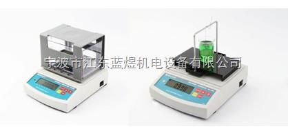 LY300X/600X经济型固液体密度比重计