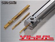 BXBR型整体硬质合金刀杆