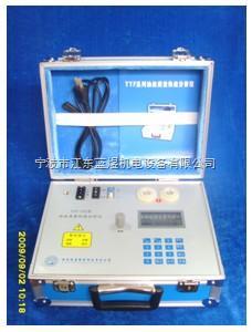 润滑油污染度测试仪,油液质量快速分析仪