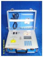 YYF-8润滑油污染度测试仪,油液质量快速分析仪