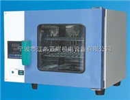 GRX-9023A干燥箱-干燥灭菌器