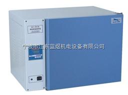 培养箱-电热恒温培养箱