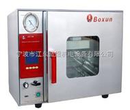 BZF-30系列干燥箱-真空干燥箱