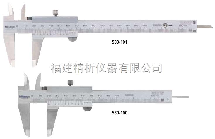 游标卡尺 530 系列 — M 型标准卡尺 N