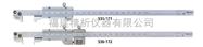 钩式游标卡尺 536 系列 NT17