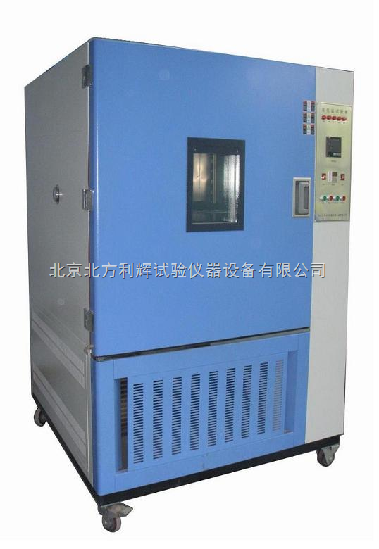 GDW-500高低温试验设备