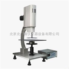 MHPL-200海绵疲劳冲击试验仪