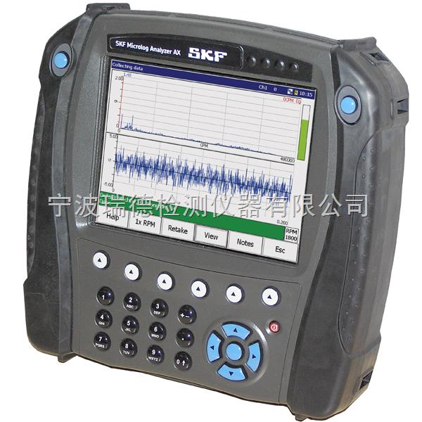 SKF Microlog AXSKF Microlog AX分析仪/高级的数据采集/ FFT频谱分析仪 资料 参数 图片 价格
