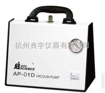 AP-01D无油真空泵/压力泵图片