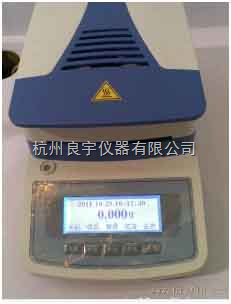上海精科YLS16A应变式卤素水份测定仪图片