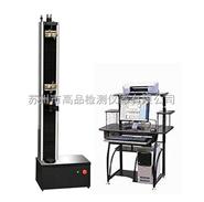 金属材料电子拉力试验机|塑料门窗拉力试验机|微机控制电子万能试验机