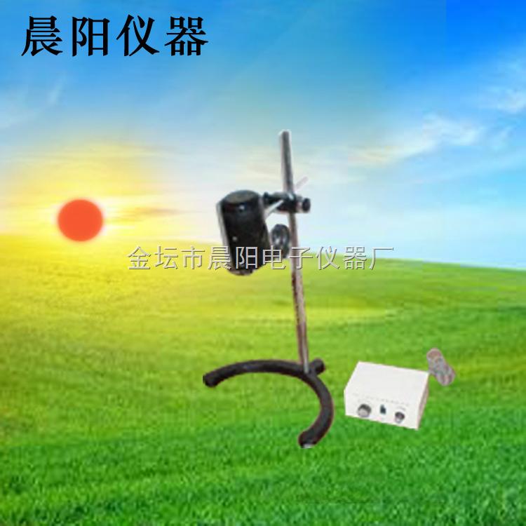 JJ-1-160W-金坛晨阳JJ-1-160W精密增力电动搅拌器