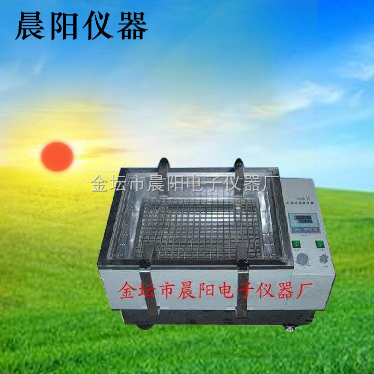SHA-B-金壇晨陽專業生産SHA-B雙功能數顯恒溫水浴振蕩器