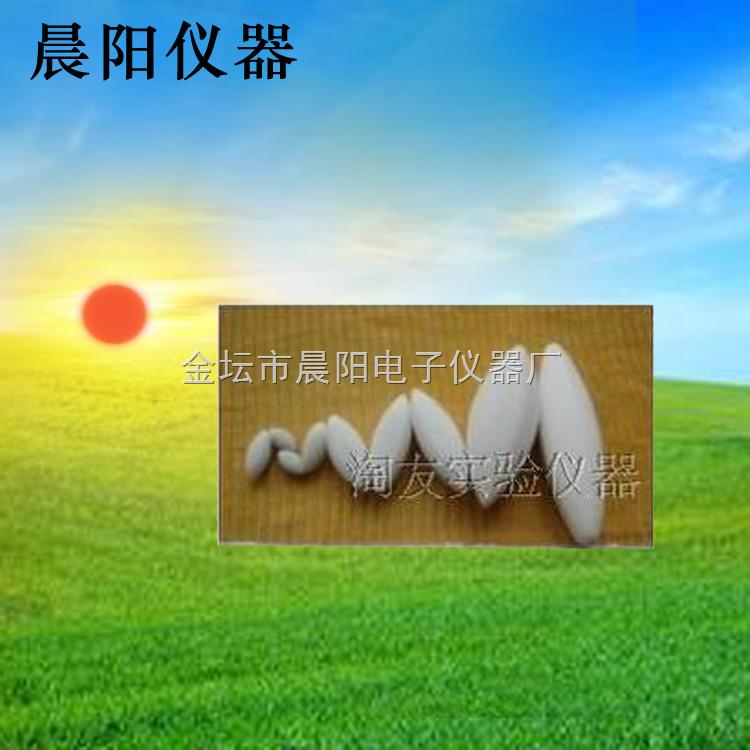 金壇晨陽專業生産四氟攪拌子9×28