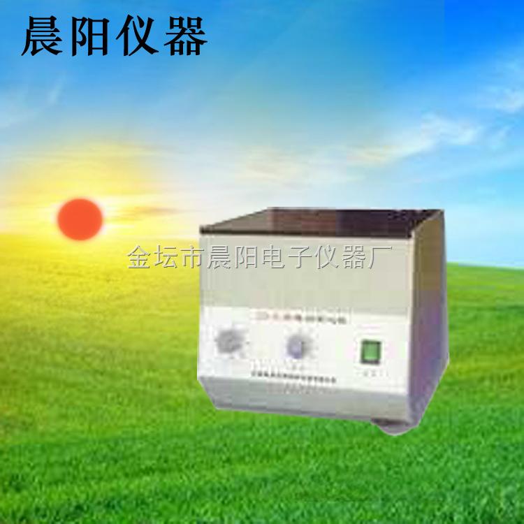 TG-8-金坛晨阳TG-8高速离心机
