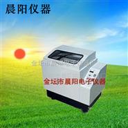 金坛晨阳ZD-85双功能数显恒温气浴振荡器