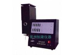 FP640火焰光度计
