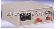 DJ-A电火花针孔检测仪