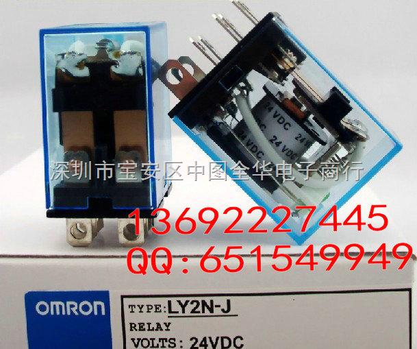 大功率继电器 LY 功率开关的小型通用继电器 • 国际标准UL、CSA、SEV认证产品 以及符合电气用品安全法的产品为标准产品。 • 带屏蔽弧光的弧形屏障 • 确保耐压2,000V。 • 新增二极管内置型、CR内置电路型系列 • 也备有国际标准LR、VDE认证型。 • 1、2极为AC4额定、DC2额定(适用于操作线圈额定 AC100/110、AC110/120、AC200/220、 AC220/240、DC100/110)。 • 3、4