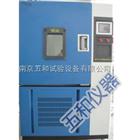 GDJS-500零下75度交变高低温湿热试验箱价格