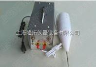 带电极电火花真空检漏器