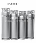DPL175/195/210-1.4低温绝热气瓶(液氮罐)