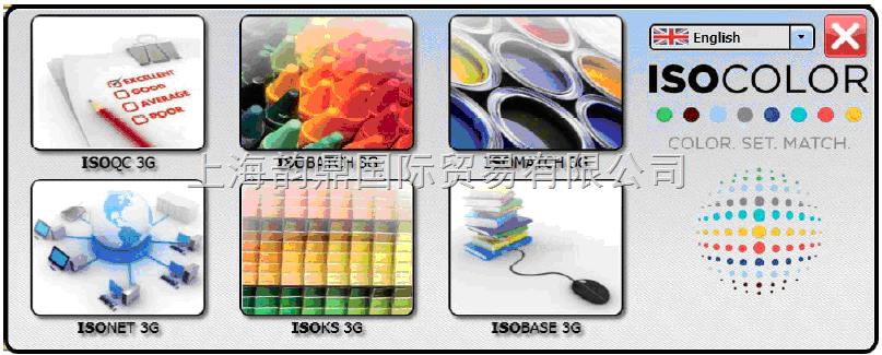 ISOCOLOR 3G配色软件