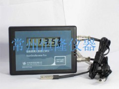 RC-T601A单温度记录仪