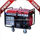 10千瓦汽油发电机价格|原装本田动力汽油发电机