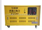 12千瓦汽油发电机价格|静音三相电汽油发电机