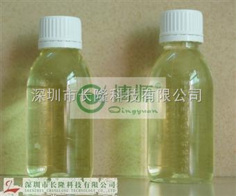 工业级广东漂白水,次氯酸钠溶液价格
