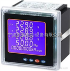 JD6000-3A三相交流電流變送器