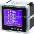 JD6000-C三相交流功率因数变送器