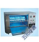 ZN-TZ循环转鼓台式紫外光试验箱价格