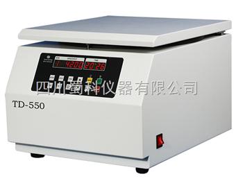 TD-550(原XK-550)血库离心机