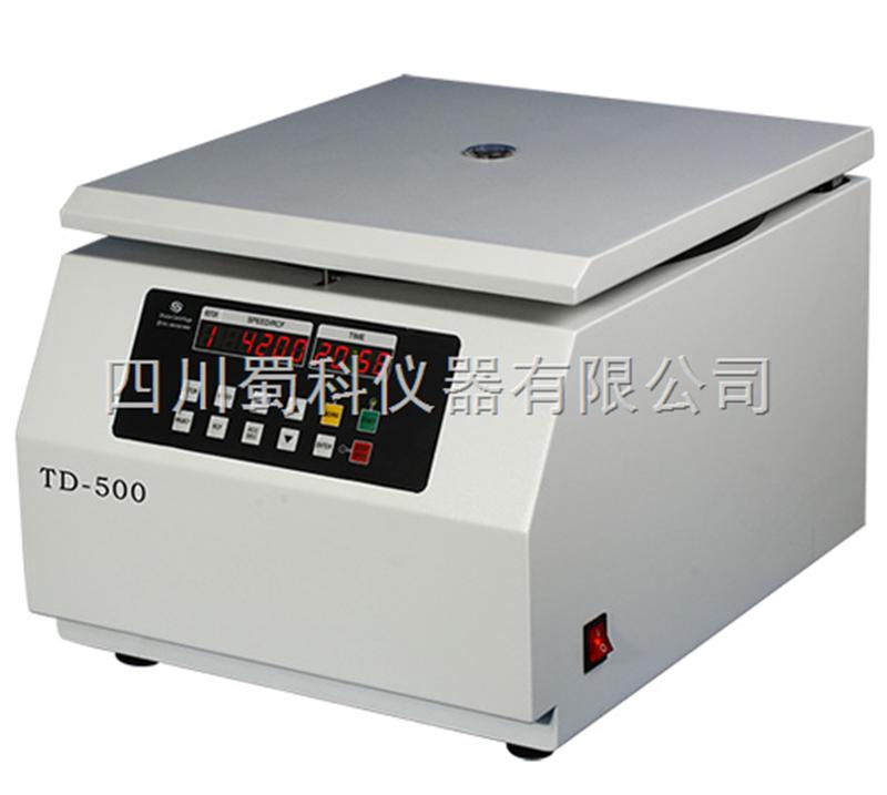 TD-500台式低速离心机