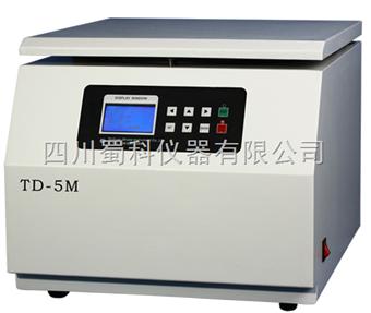 -TD-5M臺式低速離心機