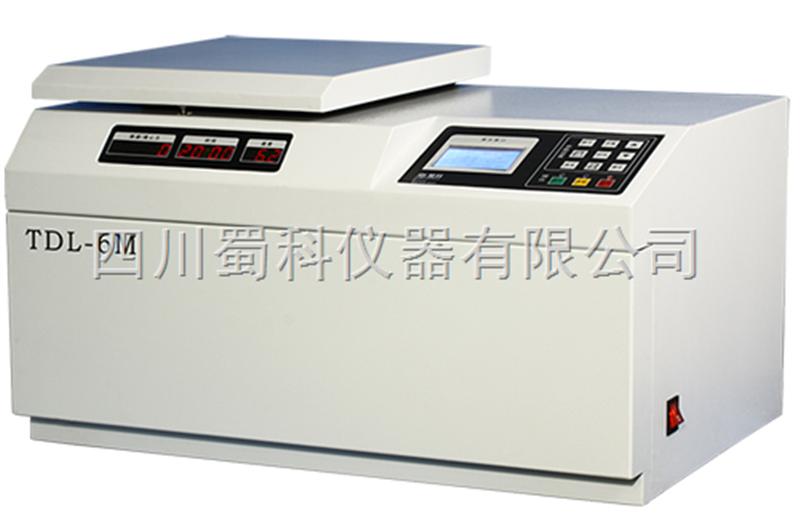 TDL-6M 臺式低速冷凍離心機